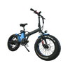 "2 Wheel Beach Cruiser 20"" Electric Folding Bike for Adults"